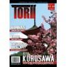 Torii 05 - PRE-ORDER