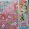 Papier do origami kimono dwustronny 28 sztuk