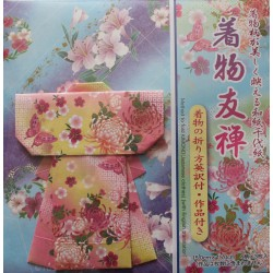 Papier do origami kimono dwustronny 12 sztuk
